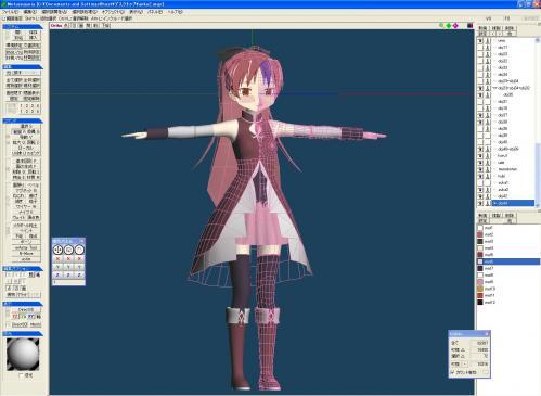 杏子 3D 1