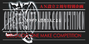 gercon-banner.jpg