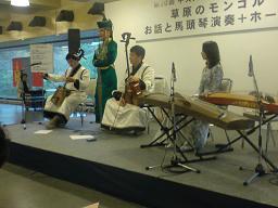 アジナイホール・馬頭琴演奏