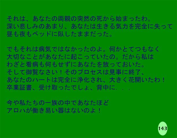 0-143.jpg