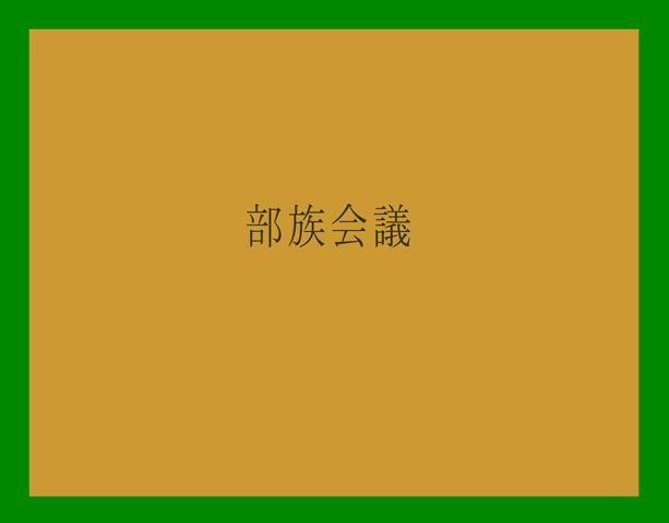 0-65.1.jpg