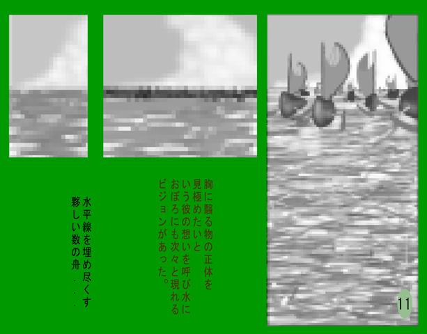 j0-1-11.jpg