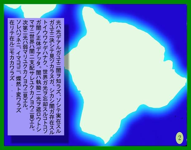 j0-1-2.jpg