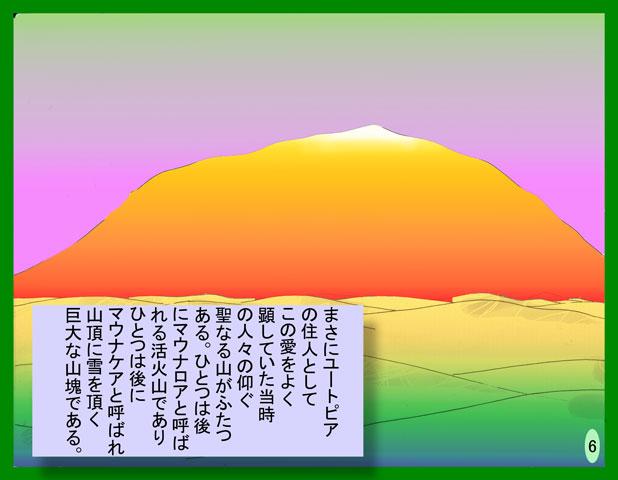 j0-1-6.jpg