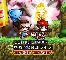 Maple091020_001621.jpg