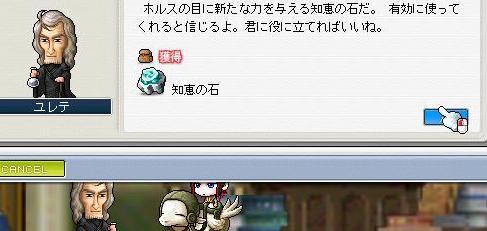 Maple091024_172706.jpg