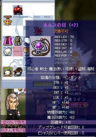 Maple091024_172837.jpg