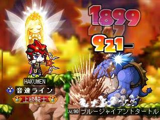 Maple091024_180958.jpg