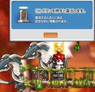 Maple091024_181047.jpg
