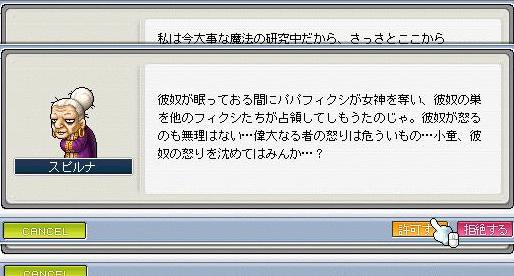 Maple091024_194631.jpg