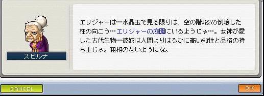Maple091024_200003.jpg