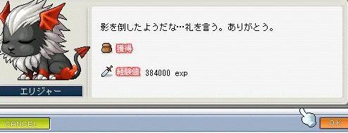 Maple091024_201805.jpg