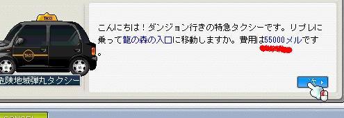 Maple091025_162640.jpg