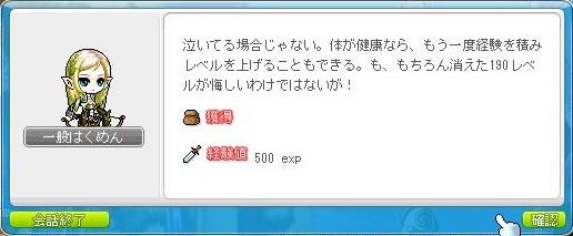 Maple120208_005653.jpg