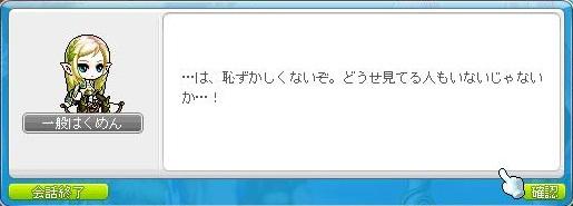 Maple120208_005721.jpg