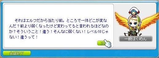 Maple120208_114638.jpg