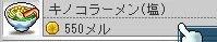 Maple120210_003210.jpg