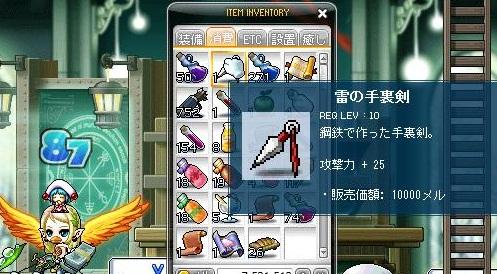 Maple120214_151825.jpg