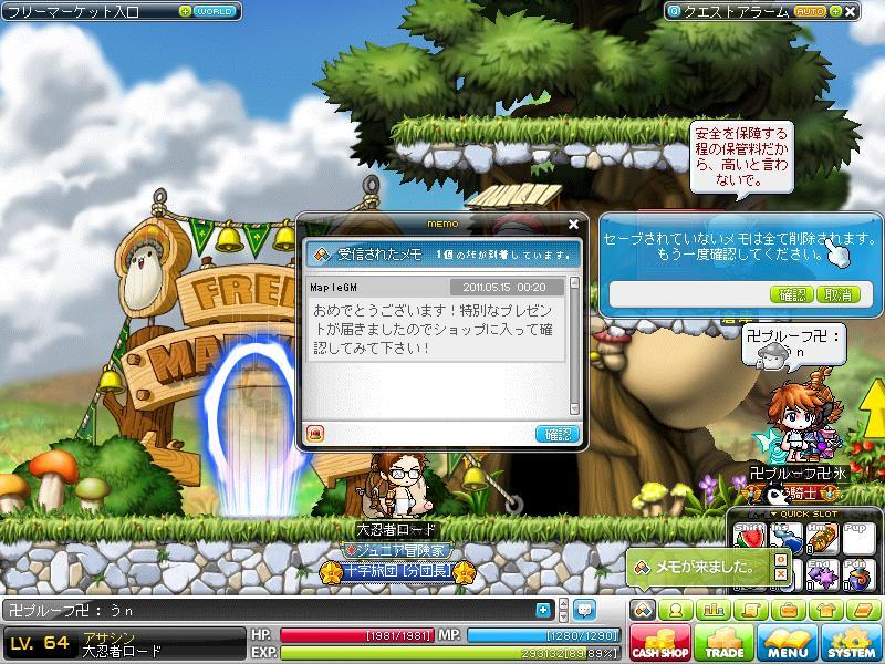 Maple110515_002101.jpg