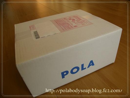 polabody1-f.jpg