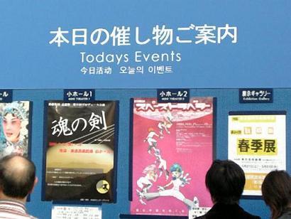 20060528_Gekijo2.jpg