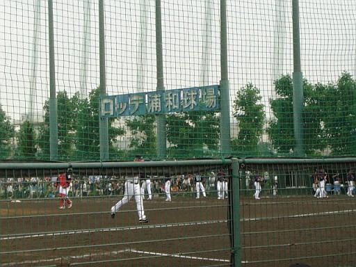 20060709_Urawa.jpg