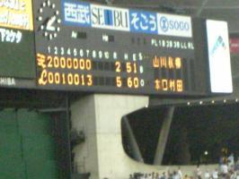 20060813194549