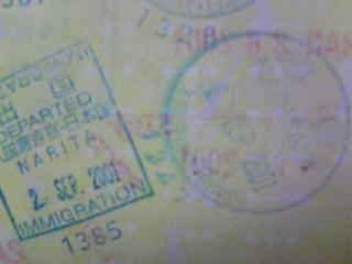 20060911_PassPort.jpg