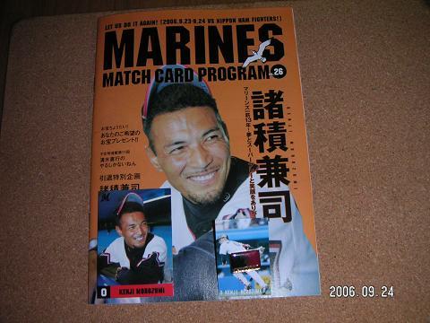 20060924_PICT0212.jpg