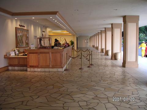 20070120_1_hotel_front.jpg