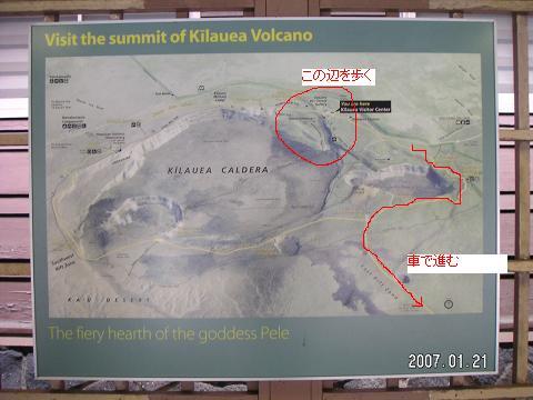 20070121_02_volcano2.jpg