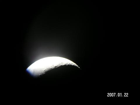 20070122_pm_11_moon.jpg