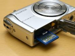 20070201_FinePix.jpg