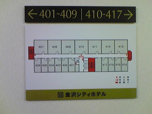 20070311_kanazawa1.jpg
