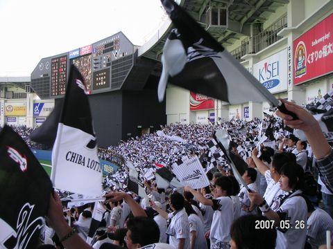 20070526_08_flag.jpg