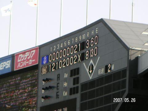 20070526_10_result.jpg