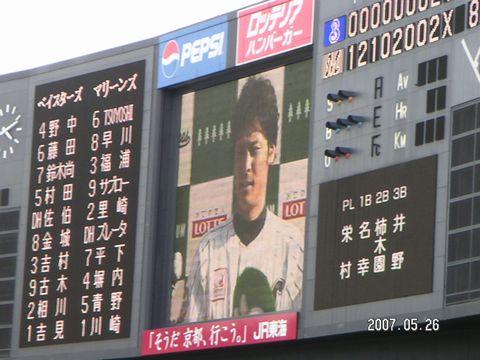 20070526_11_hayakawa.jpg