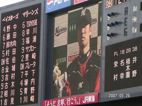 20070526_12_shunsuke.jpg