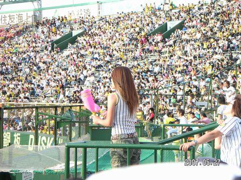 阪神ファンの女の子