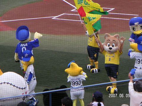 20070609_09_mascot.jpg
