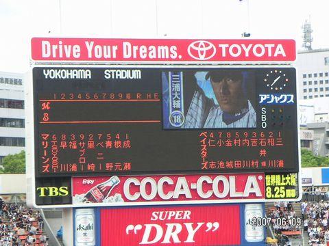 20070609_13_miura.jpg