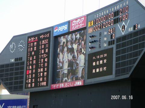 20070616_kobayashi1.jpg