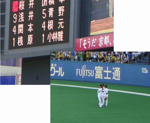 20070616_kobayashi2.jpg