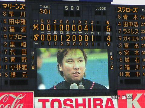 20070624_result.jpg