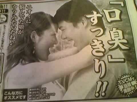 20070711_houchi.jpg