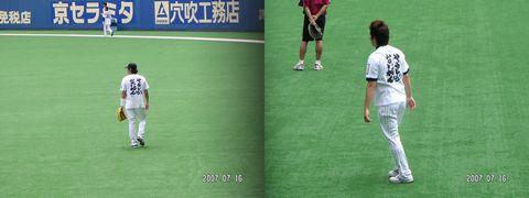 20070716_05_yarunai.jpg