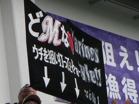 20070716_20_gateflag.jpg