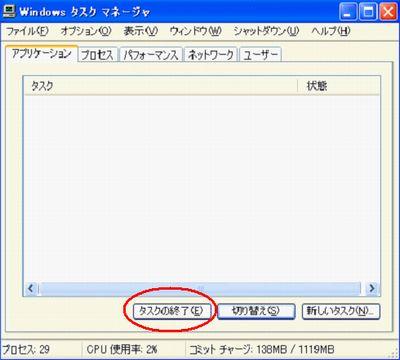 20070810_task.jpg