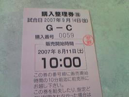 20070811093415