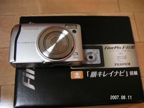 20070811_FinePix.jpg